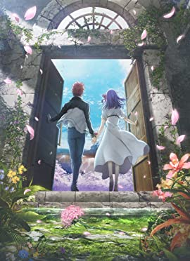 Gekijouban Fate/Stay Night: Heaven's Feel - III. Spring Song